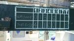 練馬区少年野球連盟新人戦 1回戦が行われました。